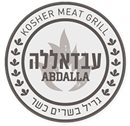 Abdullah Grill Meat