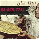 Pizza Yaman