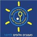 המרכז לטניס בישראל