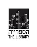הספרייה תל-אביב