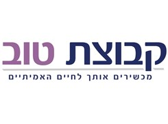 Tov Group  - Logo