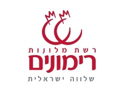 Rimonim Hotels Chain - Logo