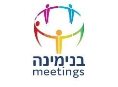 Meetings בנימינה - Logo