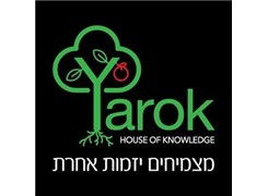 Yarok House of Knowledge - Logo