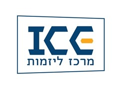 Israel Center for Entrepreneurship - Logo