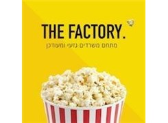 The Factory - Logo
