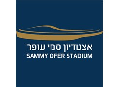 Sammy Ofer Stadium - Events and Conferences - Logo