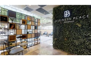 Meeting rooms in Business Place