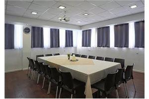 חדר ישיבות מרכז שביט