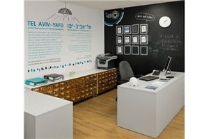 חלל עבודה הספרייה תל-אביב  בתל אביב
