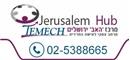 האב ירושלים