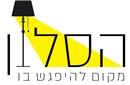 דיזנגוף סנטר תל אביב