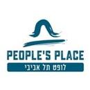 לופט תל אביבי people's place