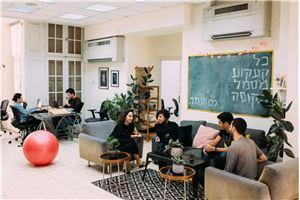 """חלל עבודה מזא""""ה 9 - בית הצעירים של עיריית תל אביב-יפו  בתל אביב"""