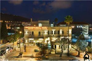 חדר ישיבות מלון קולוני חיפה