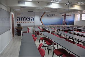 חלל עבודה מכללת אורין שפלטר  בתל אביב